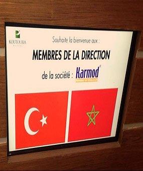Посещение в Кутубия Холдинг, един от най-големите производители на храни в Мароко