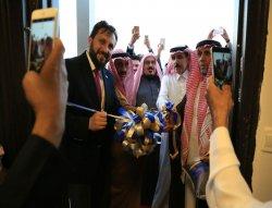 Шоурум на Кармод в Саудитска Арабия