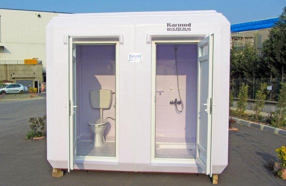 подвижни тоалетни