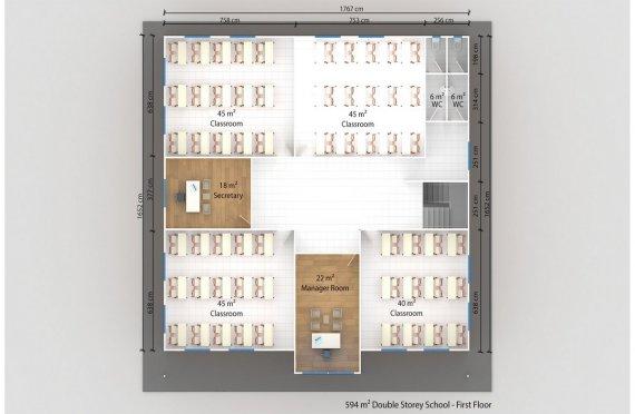 Мобилна Класна Стая  594 м²