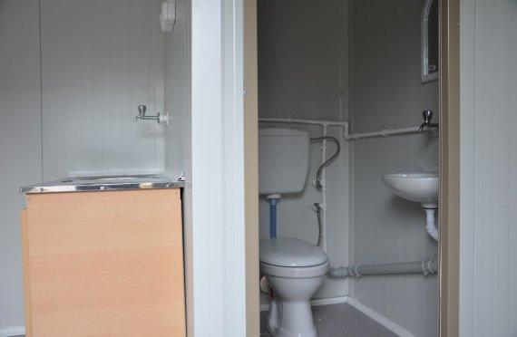 химическа тоалетна кабина цена
