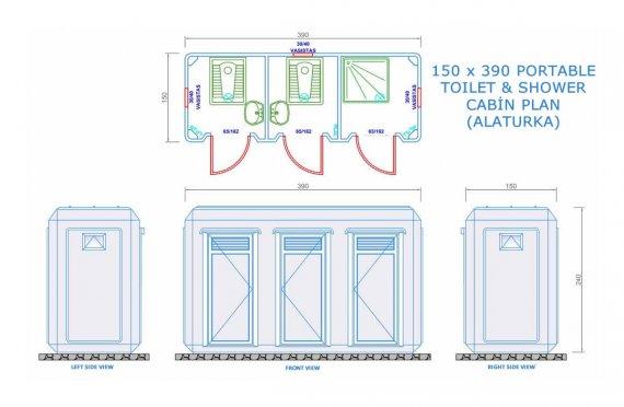 150x390 Мобилна Кабина Тоалетна & Баня
