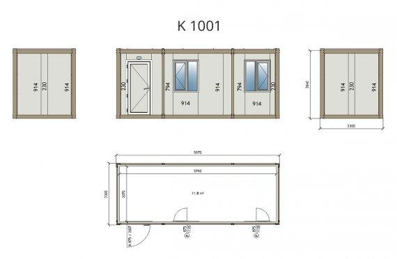 Flat Pack Офис Контейнер K 1001