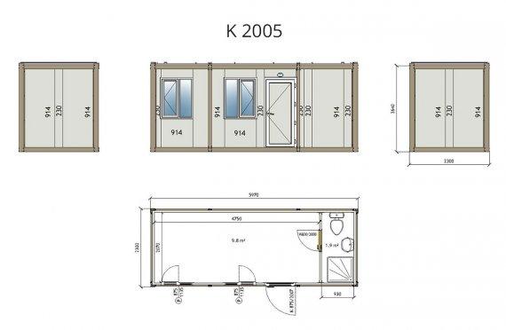 Flat Pack Офис Контейнер K2005