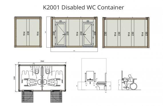 K 2001 Санитарни контейнери