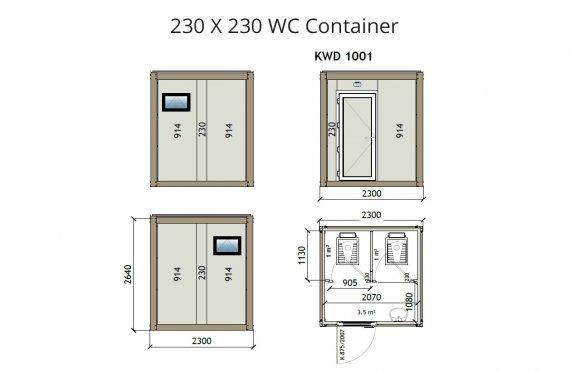KW2 230X230 Контейнер Баня