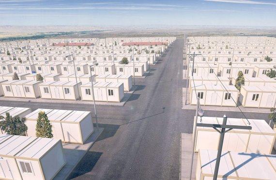 Временни Бежански Лагери