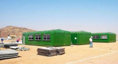 Проект за Ледена Кабина в Еритрея