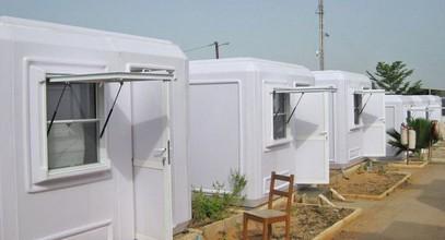Работнически кабини за златна мина в Сенегал