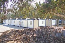 Строителния контейнерен комлекс в Либия бе завършен