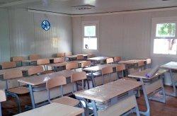 Осъществихме проект за училище в Нигерия