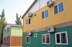 едноетажни къщи цени