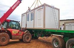 контейнери за живеене цена