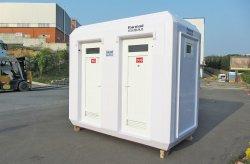 подвижни тоалетни цена