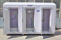 портативни тоалетни цени цена