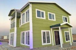 префабрик къщи цени