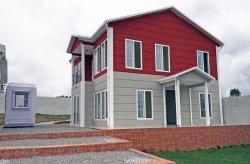 префабрични къщи