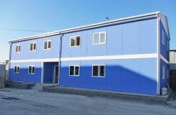 производство на изработване на метални конструкции
