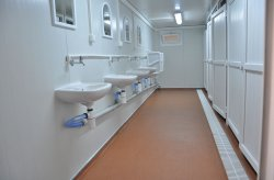 химическа тоалетна кабина цени