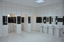 химически тоалетни продажба цена