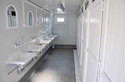 химически тоалетни продажба цени