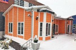 цени на готови сглобяеми къщи за продан